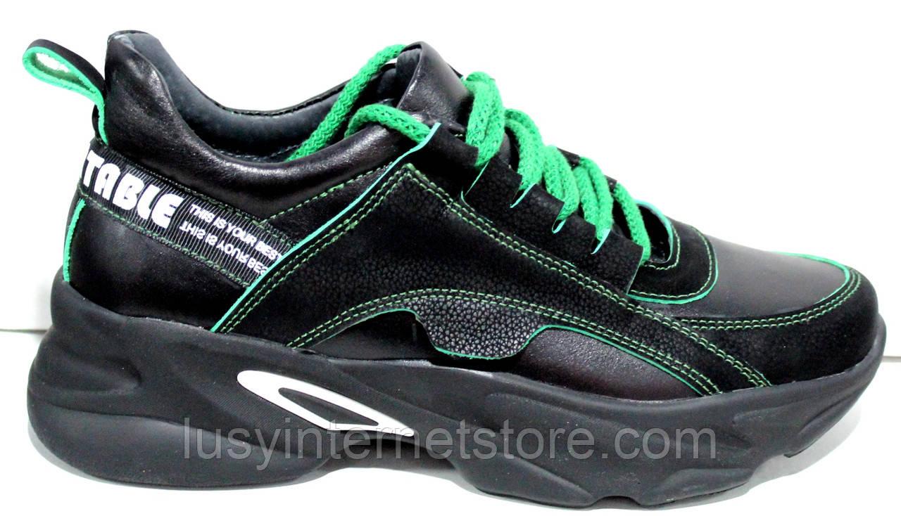 Кросівки чорні шкіряні жіночі від виробника модель РИ1206-1