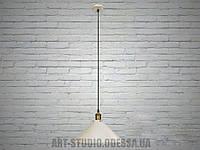 Люстра-подвес светильник в стиле Loft 6855-360-WH-G (черная,белая)