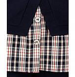 Нарядный повседневный костюм-двойка плюс сайз №8-210-синий, фото 4