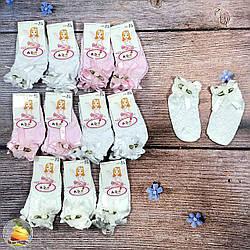 Турецкие носочки с бантиками для малышей Размер: 0- 12 месяцев (17- 19 см) (20043-1)