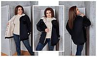 Женская модная вельветовая куртка с теплой подкладкой 48-58р (3расцв), фото 1
