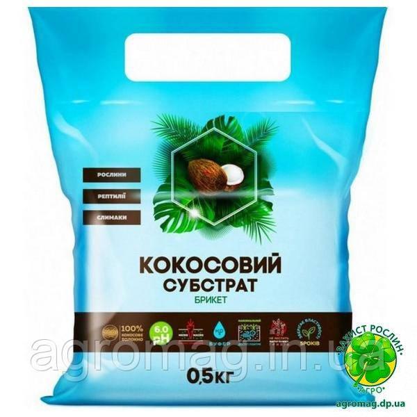 Кокосовый субстрат (брикет) 500г