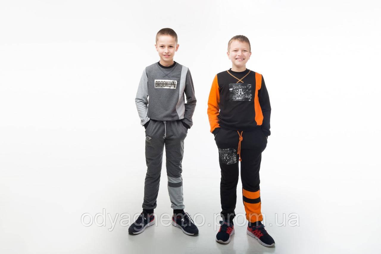 Спортивные брюки для мальчиков SmileTime оптом, Размеры 128-146