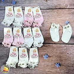 Турецкие носочки с бантиками для малышей Размер: 1- 2 года (20043-2)