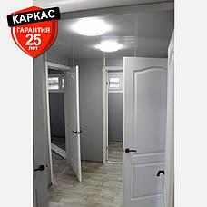 Блок-контейнер ОПЕНСПЕЙС - 5 (6 х 12 м.), офис, на основе цельно-сварного металлокаркаса., фото 3