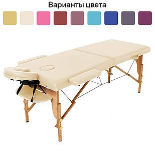 Масажний стіл дерев'яний 2-х сегментний RelaxLine Lagune масажна кушетка для масажу Світло-бежевий