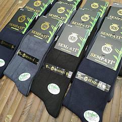Носки мужские деми SEMPATI бамбук без шва 41-44 размер высокие ассорти ароматизированные. НМД-0510667