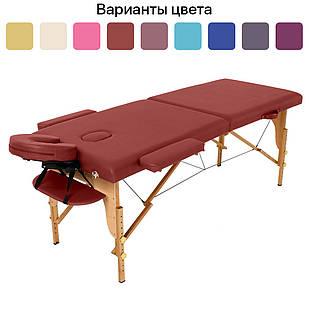 Масажний стіл дерев'яний 2-х сегментний RelaxLine Lagune масажна кушетка для масажу Бургундія