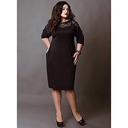 Трикотажне чорне плаття з мереживом
