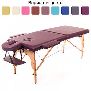 Масажний стіл дерев'яний 2-х сегментний RelaxLine Lagune масажна кушетка для масажу Бузковий