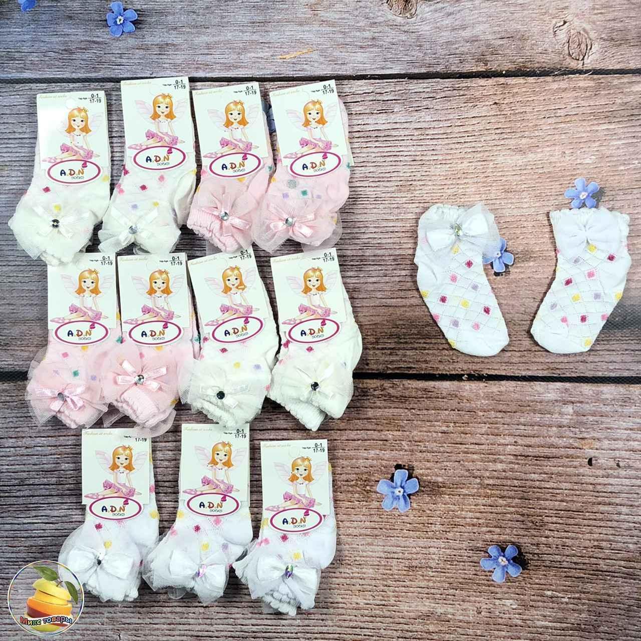 Турецкие носочки с бантиками и цветными ромбиками для малышей Размер: 3- 4 года (23- 25 см) (20044-2)