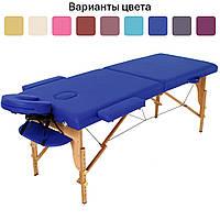 Массажный стол деревянный 2-х сегментный RelaxLine Lagune массажная кушетка для массажа Темно-синий
