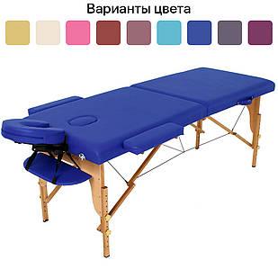 Масажний стіл дерев'яний 2-х сегментний RelaxLine Lagune масажна кушетка для масажу Темно-синій