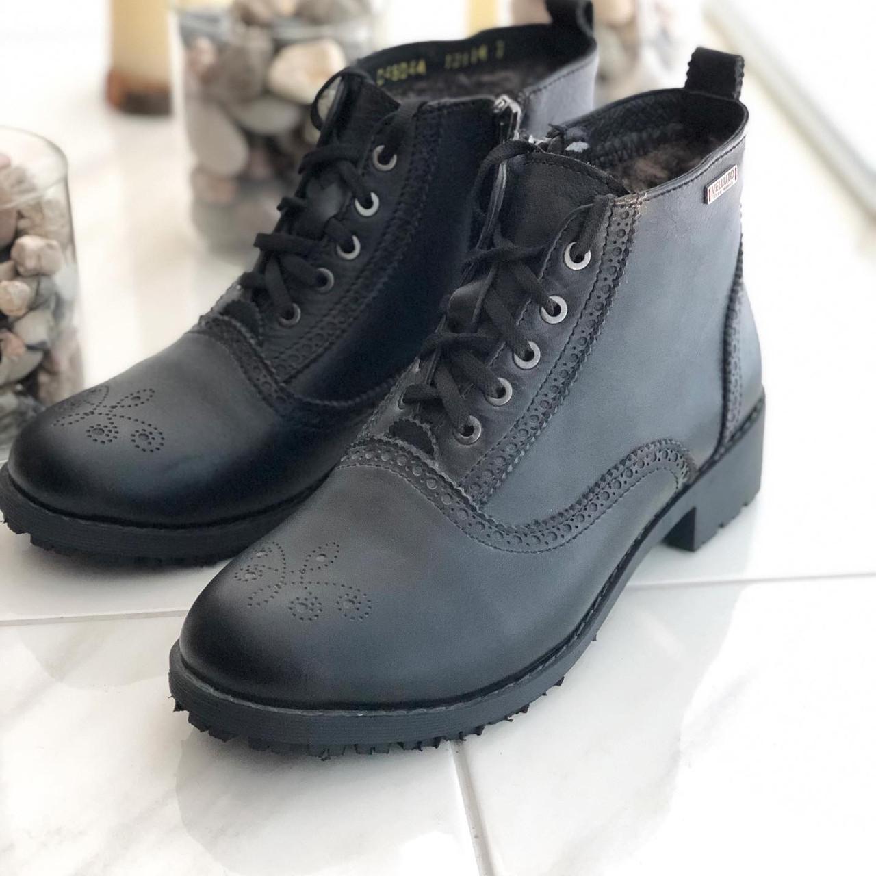Женские кожаные зимние ботинки перфорация 37размер
