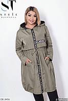Куртка женская  батал  Мария, фото 1