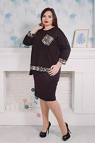 Женский костюм юбка с кофтой