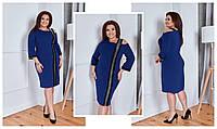 Элегантное женское платье с блестящей лентой (3расцв) 50-56р, фото 1