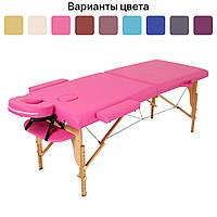 Массажный стол деревянный 2-х сегментный RelaxLine Lagune (дерев'яний масажний стіл двохсегментний)
