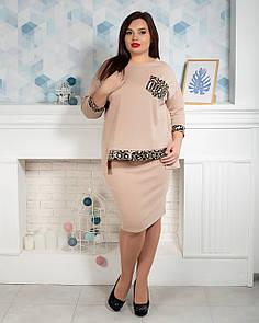 Светлый женский костюм юбка с кофтой