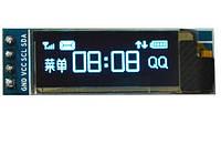 """OLED 0.91"""" LCD ЖК дисплей 128x32 - синий"""
