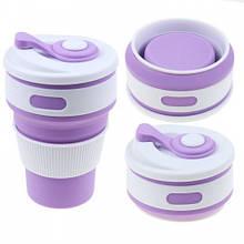 Складная силиконовая чашка Collapsible (фиолетовый)