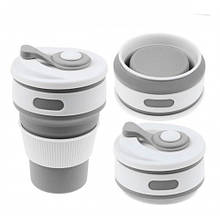 Складная силиконовая чашка Collapsible (серый)
