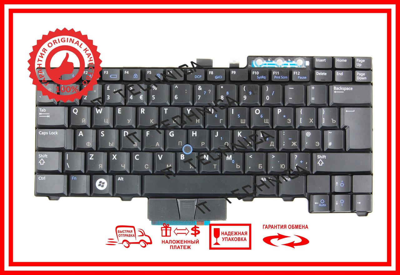 Клавіатура Dell Latitude E5410 трекпоинт