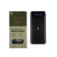 Power Bank Qi-04 с дисплеем 15000*mAh Беспроводная зарядка + USB 2A(быстрая зарядка)