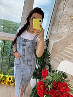 Сарафан джинсовый стильный, женский, голубой, 211-0513