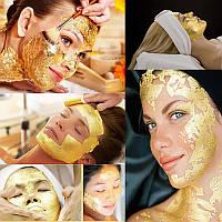 Омолаживающая золотая маска для лица