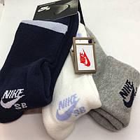 Носки спортивные 3 в 1 Nike SB 3 Pack Crew Socks In Multi