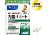 Добавка для снижения висцерального жира от Fancl. Япония
