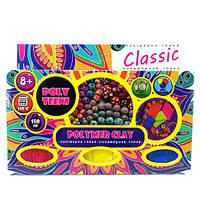 Набор полимерной глины для лепки Poly Teens Classic РТ00001