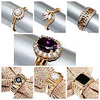 Новые поступления бижутерии Xuping. Печатки и Кольца Xuping.Позолота
