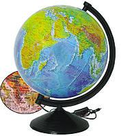 Глобус ІПТ Фізично-політичний з підсвічуванням 260 мм (4820114952820)