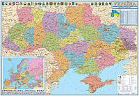 Україна. Адміністративний поділ. 160x110 см. М 1:850 000. Картон, ламінація
