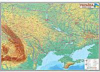 Україна. Фізична карта. 110х80 см. М 1: 250 000. Картон, ламінація, планки