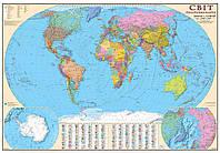 Світ. Політична карта. 160x110 см. М 1:22 000 000. Картон, ламінація