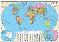Світ. Політична карта. 160x110 см. М 1:22 000 000. Картон, ламінація, планки