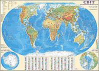 Світ. Загальногеографічна карта. 160x110 см. М 1:22 000 000. Картон, ламінація