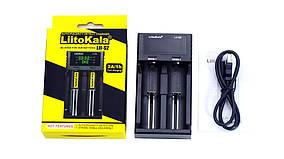 Зарядное устройство  для аккумуляторов LiitoKala Lii-S2 на 2 секции LiitoKala S2 для аккумуляторов