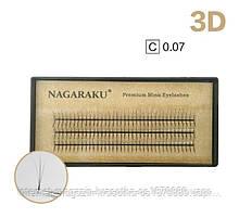 Ресницы Nagaraku 3d 0,07С 9 мм