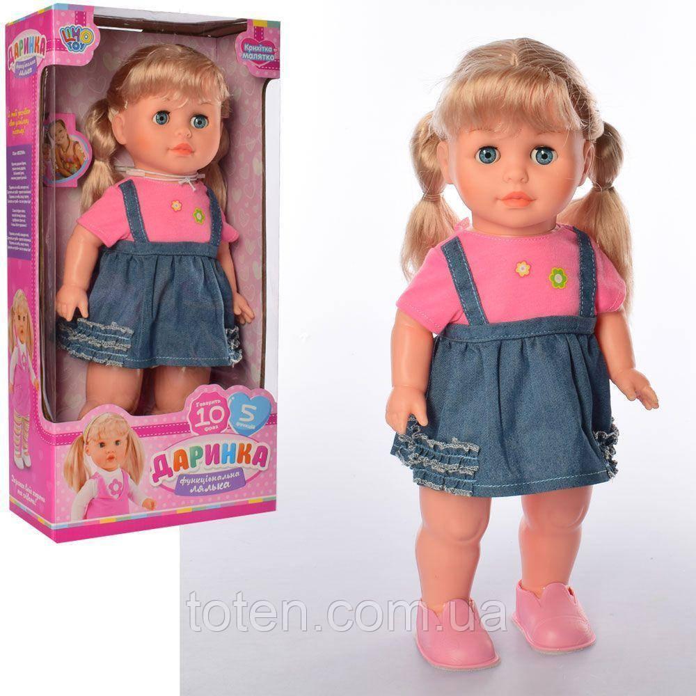 Кукла интерактивная Даринка 41 см украиноязычная, 10 фраз, песни, загадки, умеет ходить 5446 UA