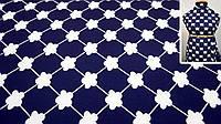 Ткань темно-синяя креп-костюмка с белым цветочным принтом, фото 1