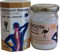 Крем мазь со страусиным жиром Organica Massage ostrich fat колоквинт убийца боли Египет Клеопатра