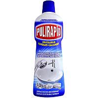 Средство против известкового налета 750 мл Pulirapid Anticalcare 8002295016508