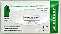 Перчатки латексные смотровые нестерильные припудренные, размер S/ Medicare/ Таиланд