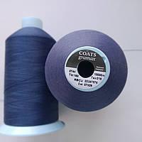 Текстурована нитка Coats gramax 160/ 10000v / 07926