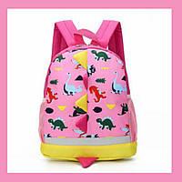 Рюкзак для ребенка с Динозавром Розовый для девочки