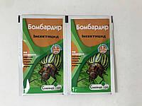Инсектицид Бомбардир 1 г. аналог Конфидор Сімейний сад